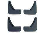 1965-1966 Mustang Splash Guards, Full Set