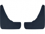 2005-2009 Mustang V6 Splash Guards, Rear